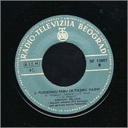 Borislav Bora Drljaca - Diskografija R_3936699_1349807749_2816
