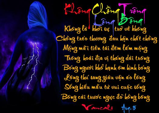THƠ KHOÁN THỦ VĨ NGÂM HẠN VẬN KHÔNG CHỒNG TRÔNG LÔNG BÔNG  Khong_chong_trong_bong_long_2222