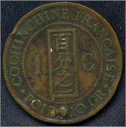 1 céntimo. Cochinchina Francesa. 1885 0236_A_1885_Rep_Francesa_Cochinchina_1_cent_002