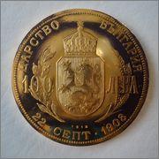 100 Leva 1912 Fernando I BULGARIA  Image