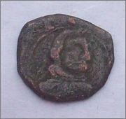 4 maravedís a martillo de Trujillo 1661. 102_2196