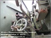 PaK40 - устройство пушки Pa_K_40_Parola_083