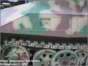 Немецкий средний бронетранспортер SdKfz 251/7  Ausf D,  Musee des Blindes, Saumur, France 251_7_Saumur_029