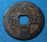 Y un tercer cash chino. IMG_1745
