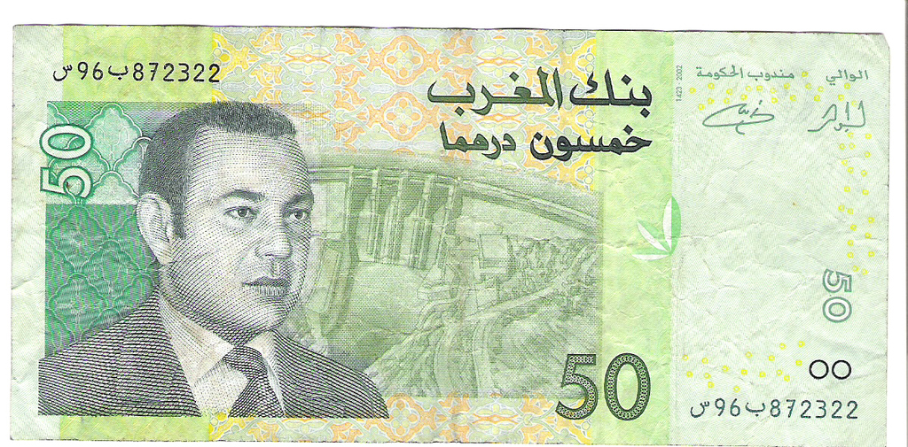 50 dirham de Marruecos año 2002 Image