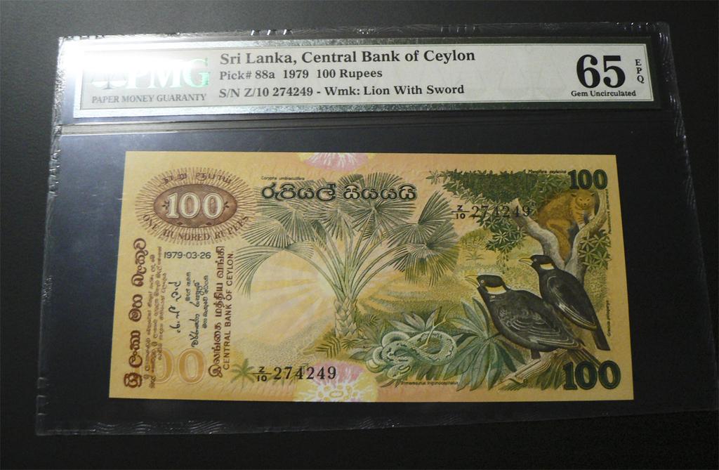 100 Rupias Ceylón, 1979. Sri88