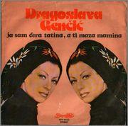 Dragoslava Gencic - Diskografija  1978_p