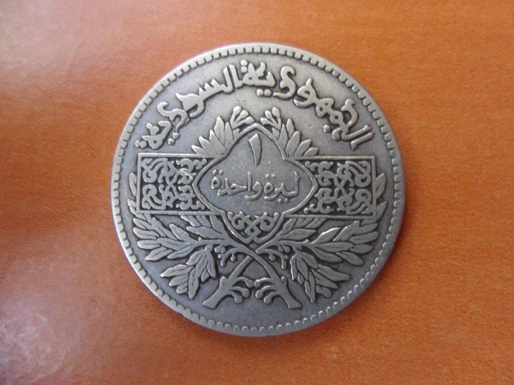 1 Libra. Siria. 1950 021