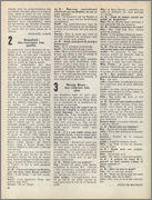Scans - Page 3 1968_05_rock_and_folk_18_p34