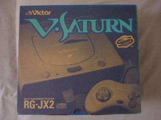 [VDS/TROC] Saturn et Dreamcast Jap jeux P1030854