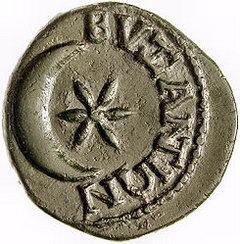 كيف نميز بين الاشارات التركيه وباقي الاشارات  Byzantium_coin_s_Ibce