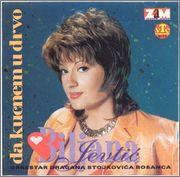 Biljana Jevtic  - Diskografija  1997_p
