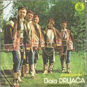 Borislav Bora Drljaca - Diskografija 1974_1
