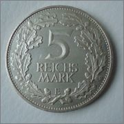 5 Marcos 1925 E Imperio Aleman Image