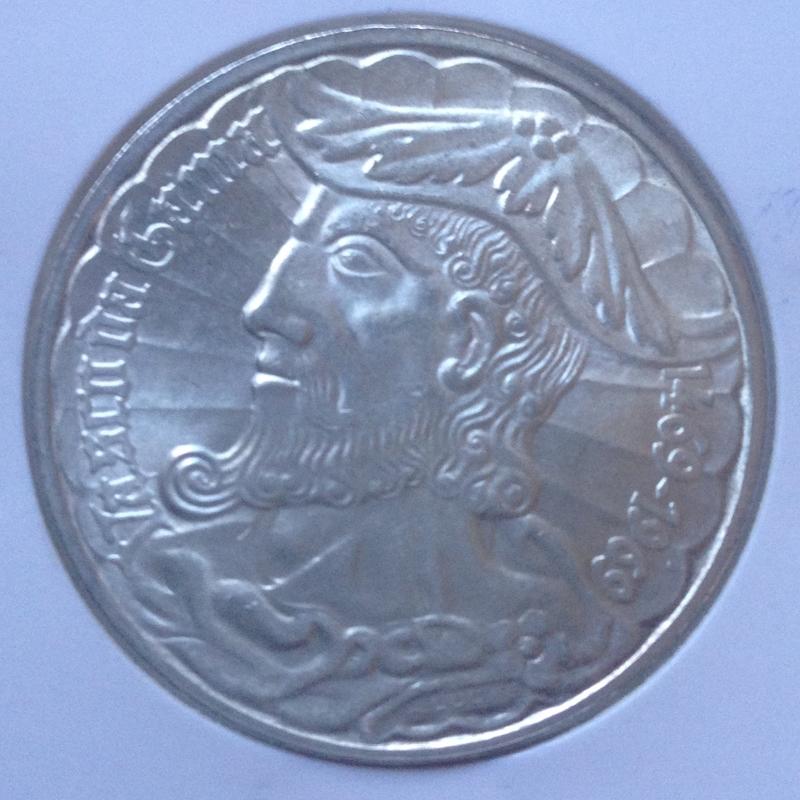 50 escudos portugal 1969 IMG_1160
