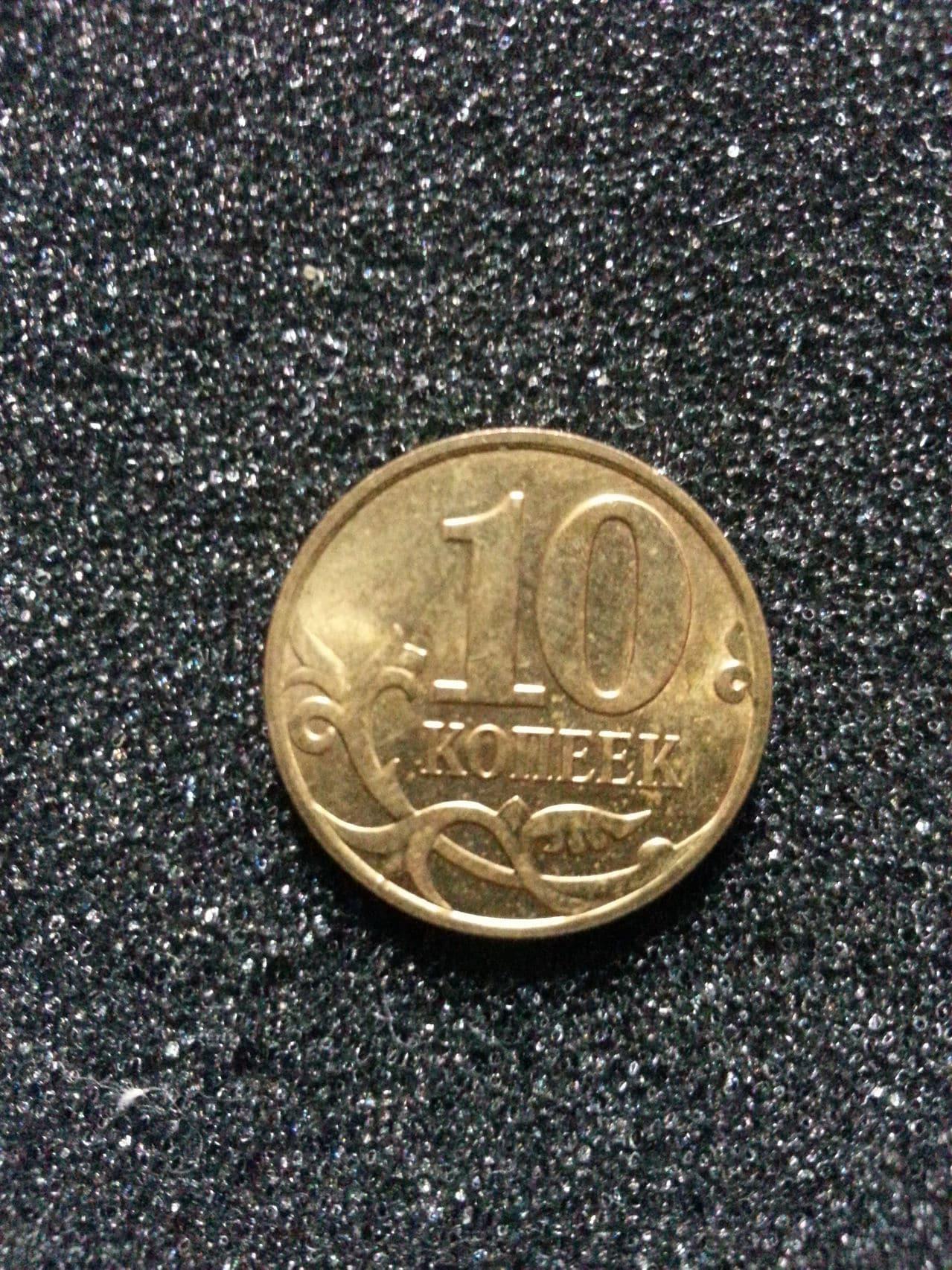 Monedas ecuestres - Página 2 20150213_181109
