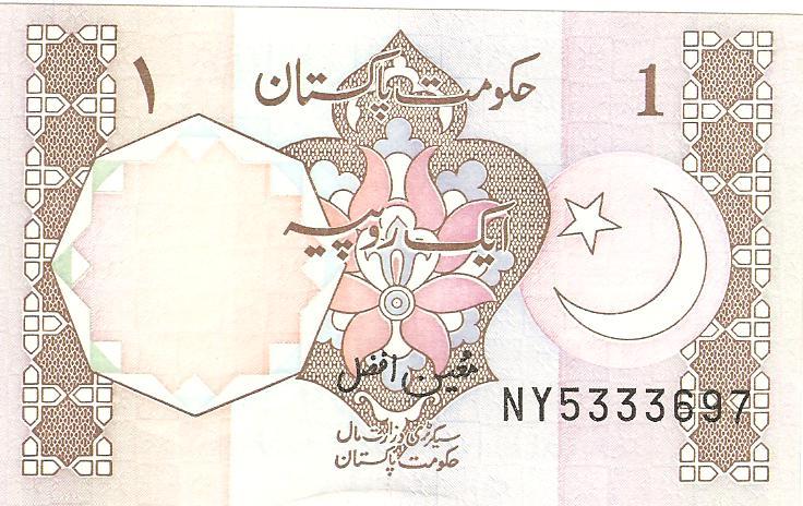 1 rupia de Pakistán año 1975 - 1983 Image