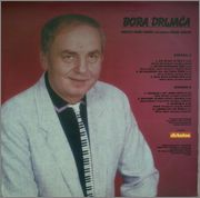 Borislav Bora Drljaca - Diskografija 1989_Ko_ce_da_te_cuva_LP_8351_strana_B