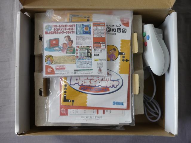 [VDS/TROC] Saturn et Dreamcast Jap jeux P1040635