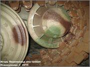"Немецкий тяжелый танк  Panzerkampfwagen VI  Ausf E ""Tiger"", SdKfz 181,  Deutsches Panzermuseum, Munster Tiger_I_Munster_035"