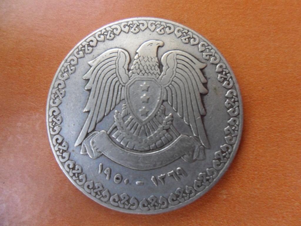 1 Libra. Siria. 1950 022