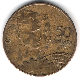 50 Dinares. Yugoslavia (1955) YUG_50_Dinares_rev