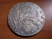 1 Rublo 1.735 Ana Ivanovna    Rusia DSCN0651