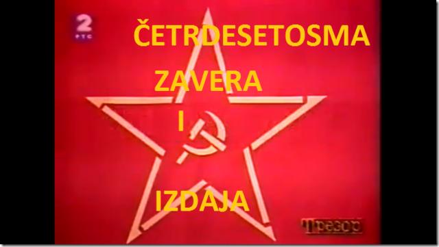 Četrdesetosma - Zavera i Izdaja (1988) Cid_AF986_ADF0_F5847_C4_BC460_C62_E6_A8_FDCC
