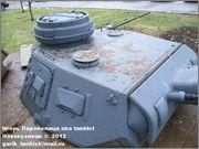 Башня немецкого танка PzKpfw III,  Музей техники, с. Архангельское, Московской области. Pz_Kpfw_III_003