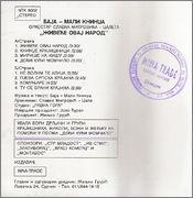 Baja Mali Knindza - Diskografija Baja_1993_1z