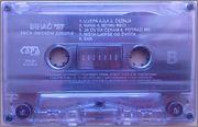 Bihacki festival - Diskografija 1997_Kvb