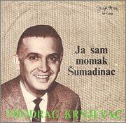 Miodrag Todorovic Krnjevac -Diskografija R_4190035_1358067956_3177_jpeg