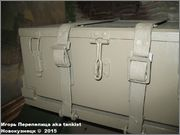 "Немецкий тяжелый танк  Panzerkampfwagen VI  Ausf E ""Tiger"", SdKfz 181,  Deutsches Panzermuseum, Munster Tiger_I_Munster_109"