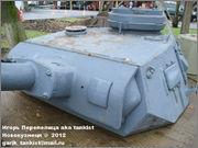 Башня немецкого танка PzKpfw III,  Музей техники, с. Архангельское, Московской области. Pz_Kpfw_III_031