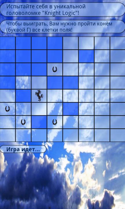 Knight Logic Screen_2