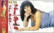 Zlata Avdic - Diskografija Zlata_1999_p