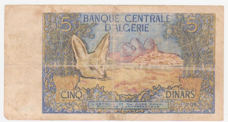 5 Dinars Argelia, 1970 Argelia_5_dinares_1970_001