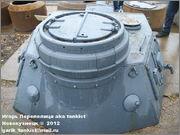 Башня немецкого танка PzKpfw III,  Музей техники, с. Архангельское, Московской области. Pz_Kpfw_III_022