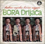 Borislav Bora Drljaca - Diskografija R_2461268_1285345829