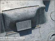 """Французский легкий танк """"Hotchkiss"""" H-39,  Военно-исторический музей, София, Болгария 126"""