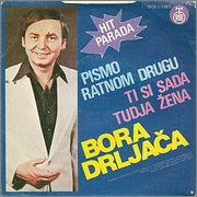 Borislav Bora Drljaca - Diskografija - Page 2 R_4148519_1356895194_7446