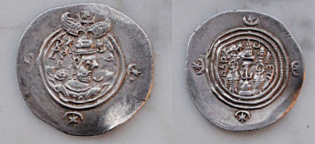 Dracma de Cosroes II,ceca DA (Darabgird Fars/Darabgird District) y año 3 de reinado Cos_ii_3_DA