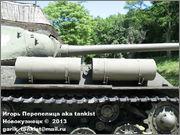 Советский тяжелый танк ИС-2, ЧКЗ, февраль 1944 г.,  Музей вооружения в Цитадели г.Познань, Польша. 2_032