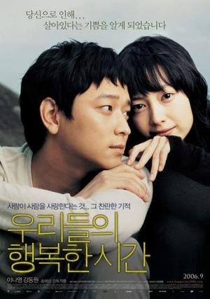 Maundy Thursday (2006) Maundy_Thursday_film_poster
