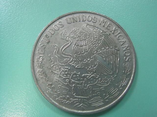 1 Peso. 1971. México IMG_7901
