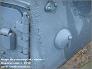 Башня немецкого танка PzKpfw III,  Музей техники, с. Архангельское, Московской области. Pz_Kpfw_III_017