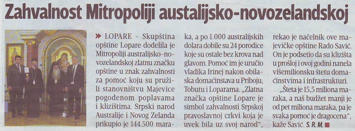 Из штампе - Page 2 Blic