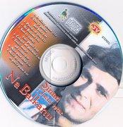 Sinan Sakic  - Diskografija  Sinan_1991_z_cd