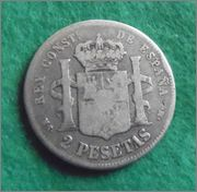 Alfonso  12  - 2 pesetas - 1882 - Moneda P3020012