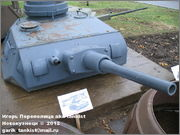 Башня немецкого танка PzKpfw III,  Музей техники, с. Архангельское, Московской области. Pz_Kpfw_III_029